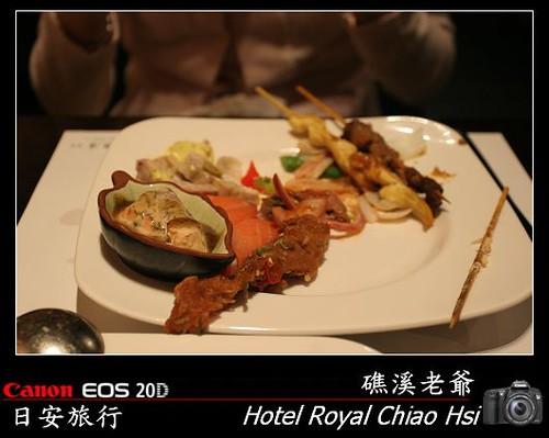 Hotel Royal Chiao Hsi_2007_1227_195646.jpg