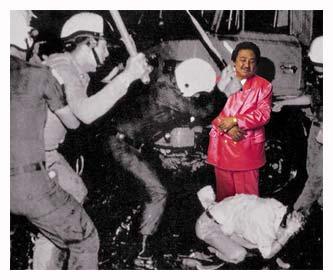 Horror in Pink (2001) - 6