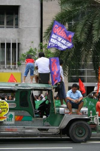 Rally at Ayala Ave.