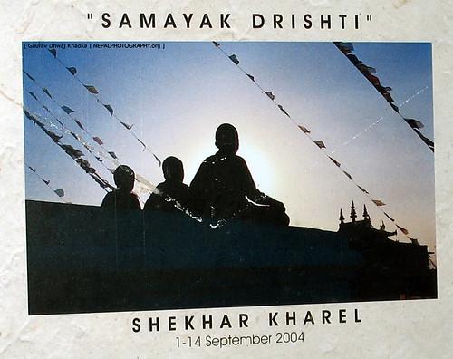 Samayak Drishti by Shekhar Kharel