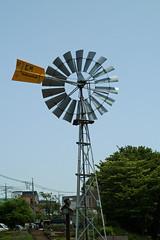 泉の森(ふれあいの森)―風力発電塔(Wind power generator, Izuminomori park, Yamato, Kanagawa, Japan)