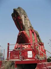 2008 04 04 11 29 姻緣石的正確求拜方法