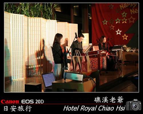 Hotel Royal Chiao Hsi_2007_1227_211226.jpg