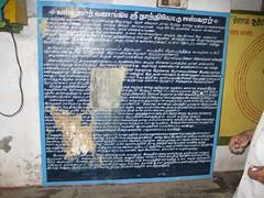 Temple History Board