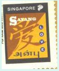Multi-racial and multi-lingual Singapore stamp 1995