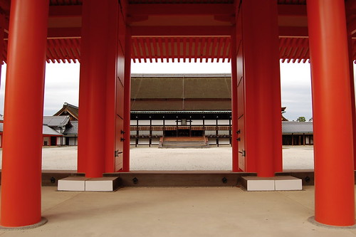 Kyoto Imperial Palace 1