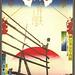 Poster - Kamaitachi no sho (Tadanori Yokoo)