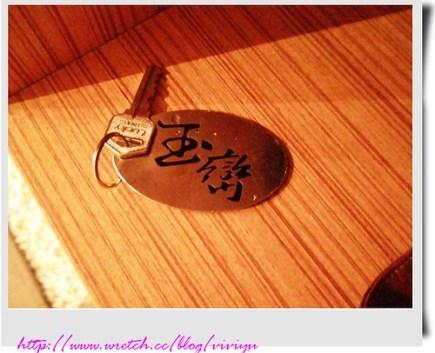 [旅遊.龍潭]石門山溫泉會館-泡湯篇 @VIVIYU小世界