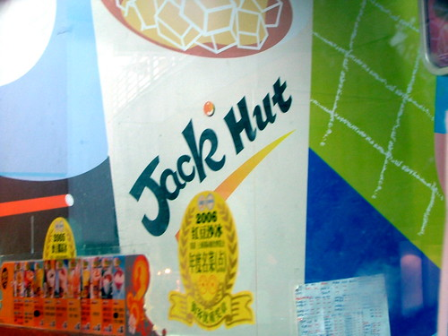 Jack Hut