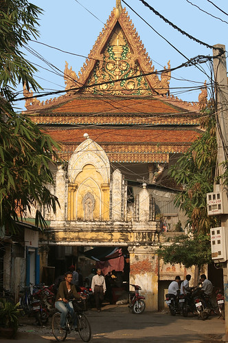the local wat