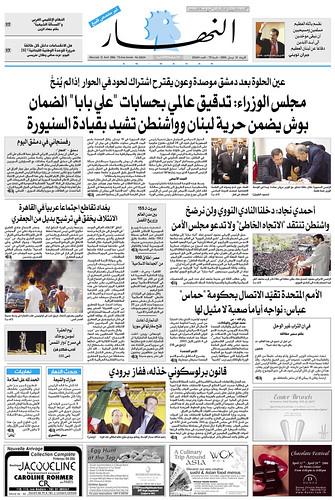 Le elezioni politiche del 2006