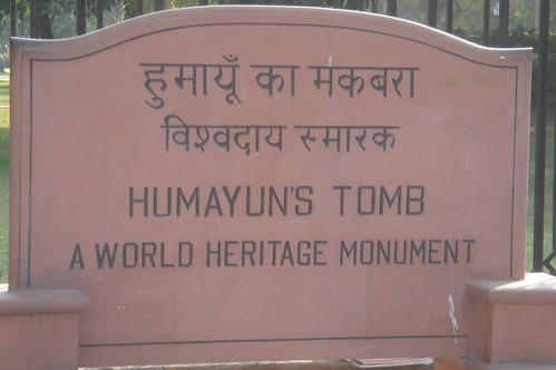 Humayun's Tomb胡馬雍大帝陵墓1-1
