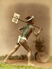 TATTOOED POST RUNNER  --  Delivering the mail in Old Japan (2) 入れ墨