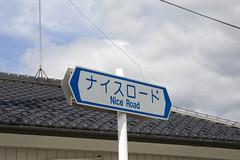 Nice road.