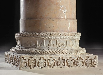 Basa Medina Azahara TA