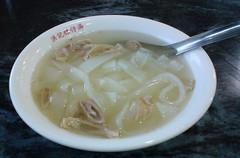 [吃] 洪記粿仔湯 (1)