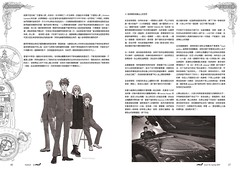 TL-Classical Music-LeMook_頁面_3