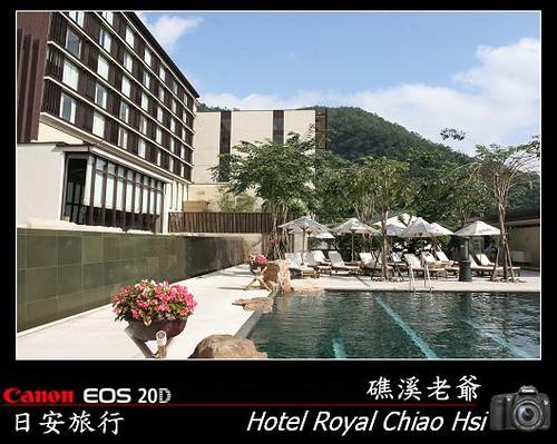 Hotel Royal Chiao Hsi_2007_1228_113517.jpg