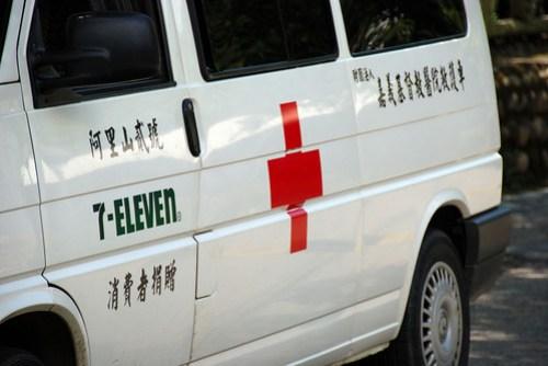 阿里山山地醫療的救護車