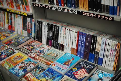 librosvideojuegos akihabara videogamebooks