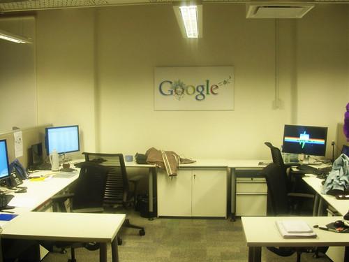 Images de la sede de Google en Argentina