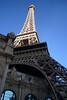 Vegas - Paris (close up)