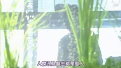 [SUBPIG][Iryu 2 ep02][(025117)05-08-45]