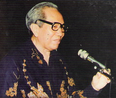 Prof Ngurah