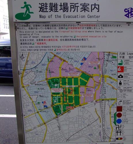 nishishinjuku signs