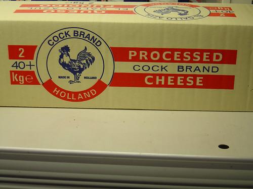 Πολύ ενδιαφ�ρον όνομα για προϊόν