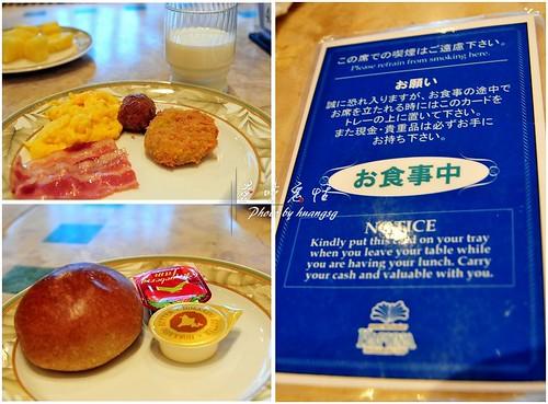NO4 早餐