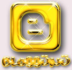 blog günü logo