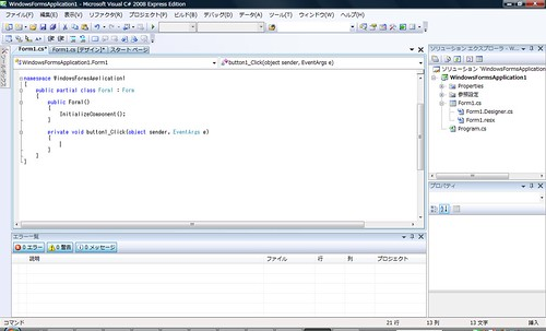 Editing C# file