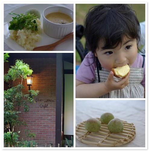 20080430 Food