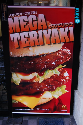 Teriyaki