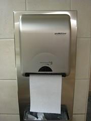swanky paper hand towel dispenser