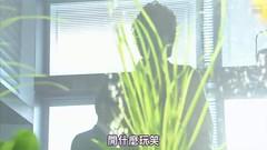[SUBPIG][Iryu 2 ep02][(025294)05-10-42]