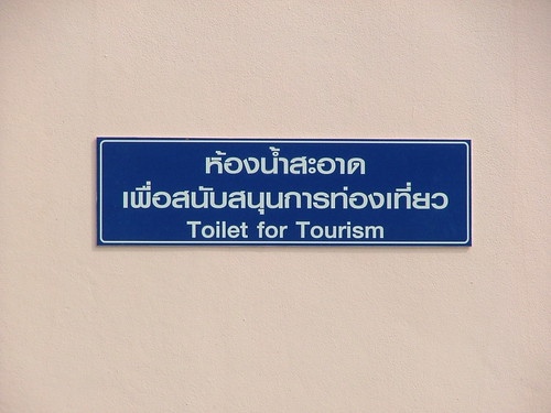 TolietforTourism