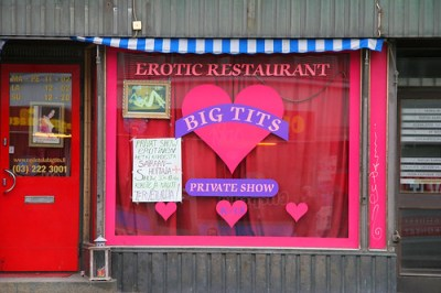 Erotic Restaurant Private Show - Big Tits