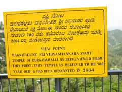 view point (Through my lens....) Tags: tumkur ddhills devarayanadurgahills