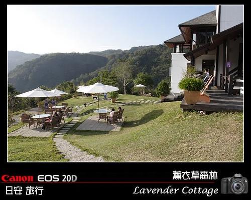 LavenderCottage_0050