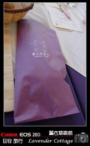 LavenderCottage_0012