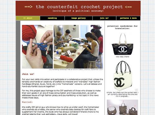 counterfeit_screenshot3.jpg
