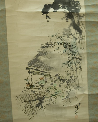 Antique Japanese Scroll: Sumi-e Calligraphy Suibokuga
