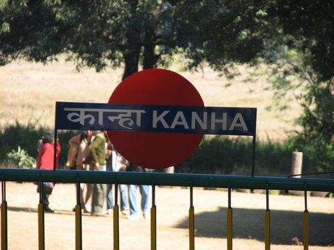 kanha gate sign 221207