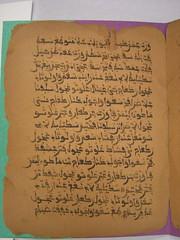Manuscripts from the Mamma Haidara Library, Ti...