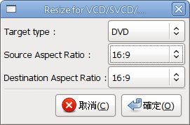 Screenshot-Resize for VCD-SVCD-.....png