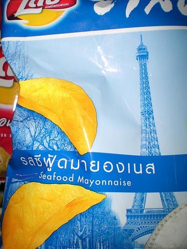 Lays -- Seafood Mayo