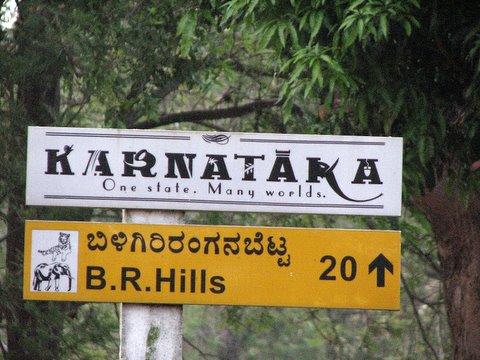 br hills sign 170308