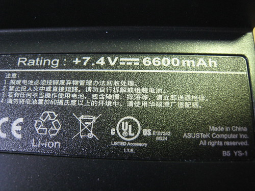 Eeepc 1000 6cell 電池